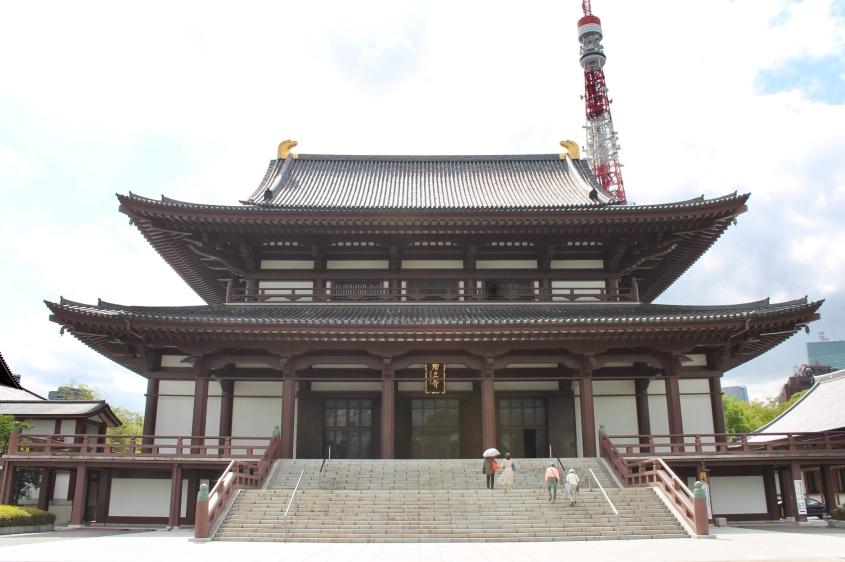 Zōjō-ji Temple