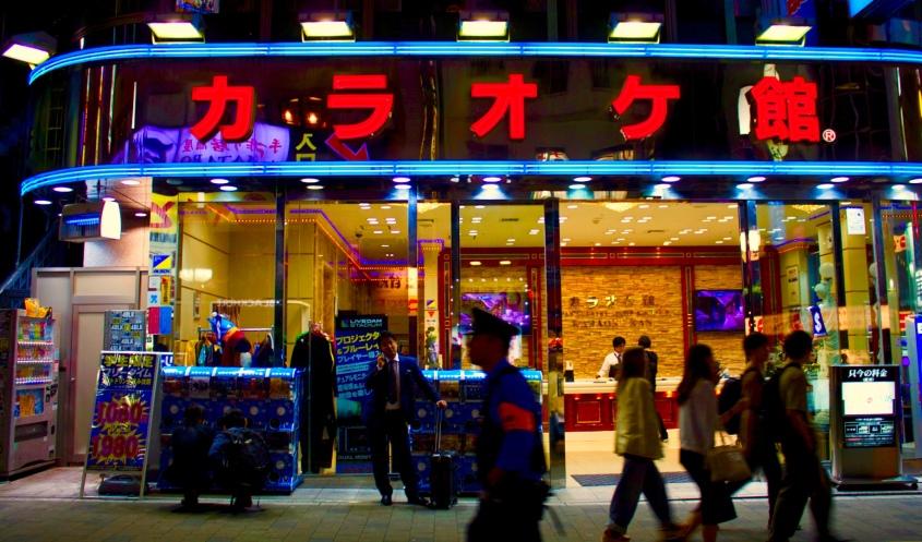 Karaoke club in Shinjuku, Tokyo