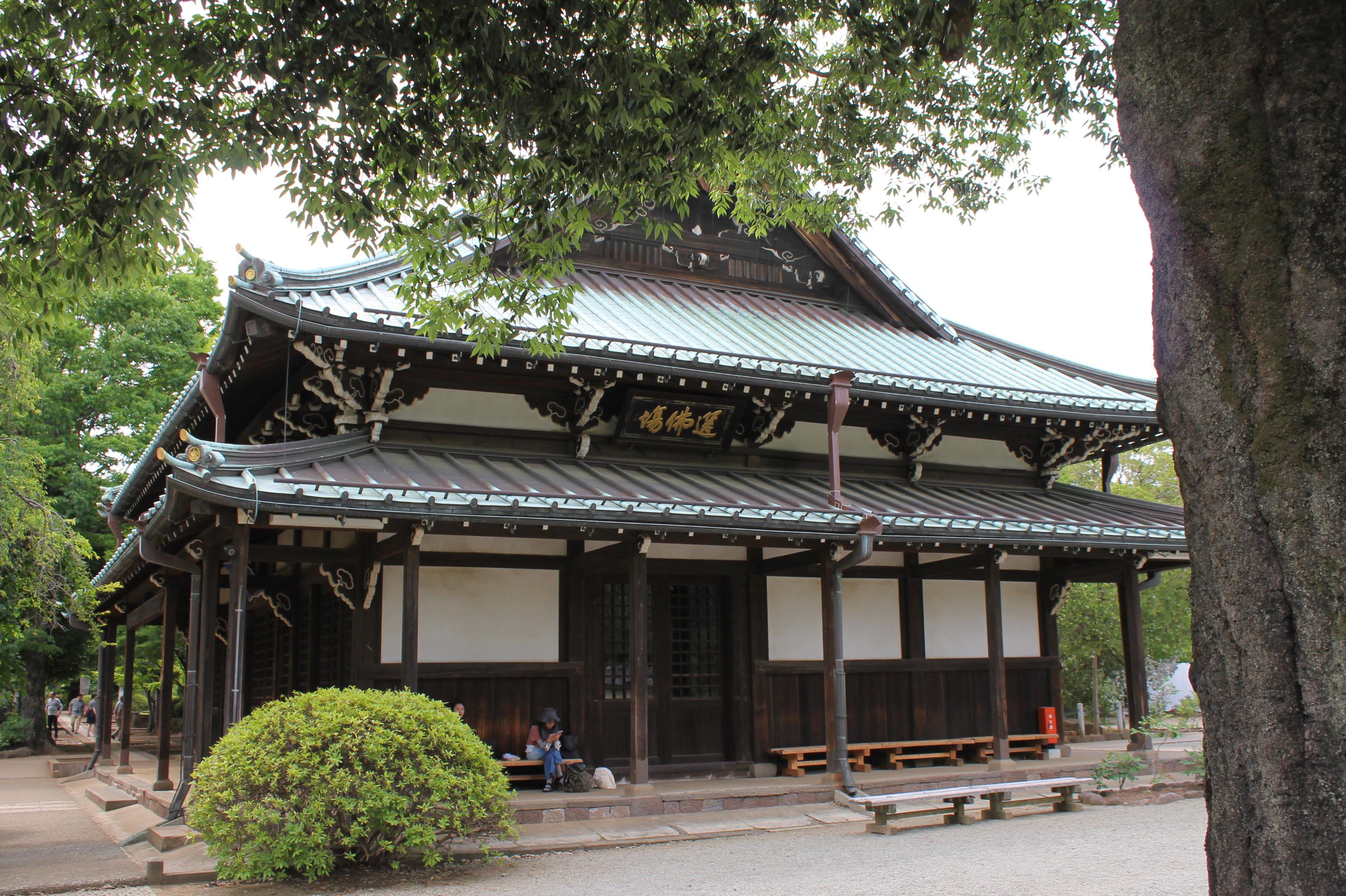 Cat Shrine Temple